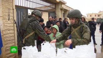 Христиане сирийской Мухрады получили от российских военных 2тонны еды