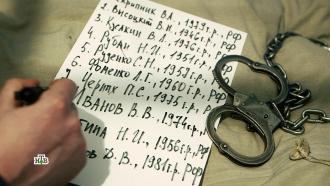 ВГосдуме призвали включить Порошенко в«список Иванова»