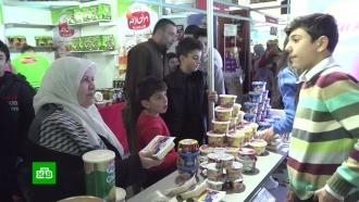 ВДамаске прошел торговый фестиваль