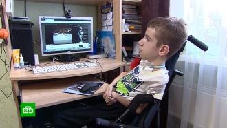 Максиму из Екатеринбурга нужны деньги на покупку современной инвалидной коляски