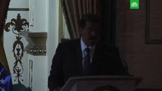 Болтон высмеял президента Мадуро за погасший во время выступления свет