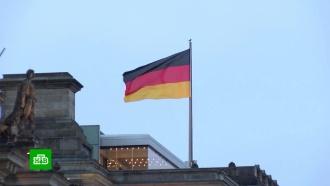 ВГермании придумали «гомосексуальный» новояз