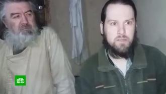 ВАфганистане освобождены из плена молдавские летчики