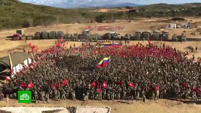 Мадуро открыл крупнейшие в истории Венесуэлы военные учения.Венесуэла, ООН, армии мира, перевороты.НТВ.Ru: новости, видео, программы телеканала НТВ