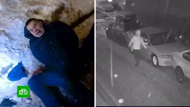 Жильцы дома вКрасногорске поймали соседа, поцарапавшего 70машин.Московская область, автомобили.НТВ.Ru: новости, видео, программы телеканала НТВ