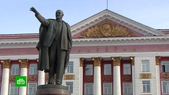 ВКурске развернулась дискуссия остоимости ремонта памятника Ленину