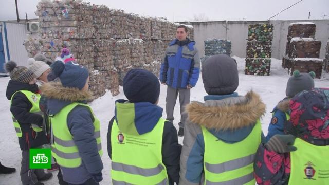 В российских регионах устраивают экскурсии на мусоросортировочные заводы.Чувашия, мусор, дети и подростки, экология, образование.НТВ.Ru: новости, видео, программы телеканала НТВ