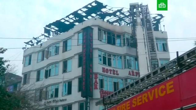 При пожаре вотеле вНью-Дели погибли 17человек.Индия, пожары, смерть.НТВ.Ru: новости, видео, программы телеканала НТВ