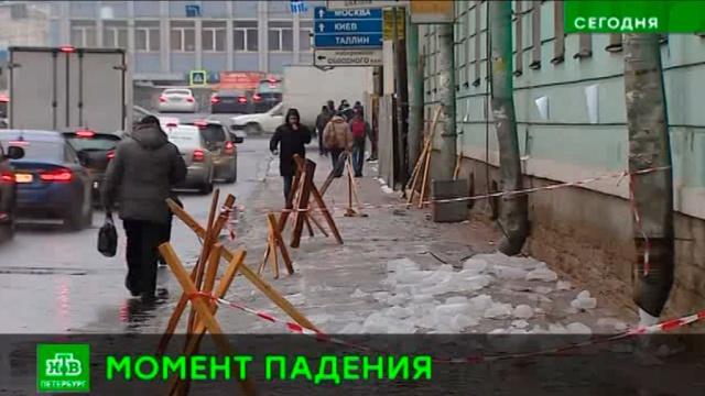 Момент обрушения снега со здания Военно-морской академии вПетербурге попал на видео.ЖКХ, Минобороны РФ, Санкт-Петербург, вузы, лед, несчастные случаи, снег.НТВ.Ru: новости, видео, программы телеканала НТВ