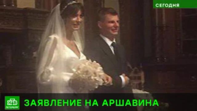 Жена Аршавина пожаловалась в полицию из-за угроз мужа.Аршавин, Санкт-Петербург, браки и разводы, знаменитости, скандалы.НТВ.Ru: новости, видео, программы телеканала НТВ