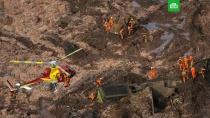 СМИ: бразильская Vale узнала о риске прорыва дамбы за месяцы до трагедии.Число погибших в результате прорыва дамбы в Бразилии возросло до 165 человек. В ходе расследования выяснилось, что компания-владелец была в курсе аварийного состояния конструкции.Бразилия, стихийные бедствия.НТВ.Ru: новости, видео, программы телеканала НТВ
