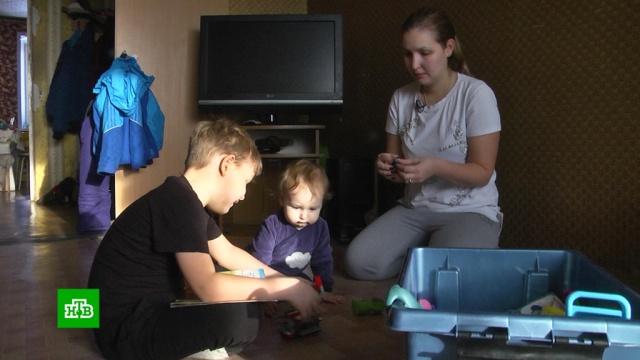 Семья из Елабуги ищет донора для двоих сыновей с редкой болезнью.Татарстан, дети и подростки, медицина, болезни.НТВ.Ru: новости, видео, программы телеканала НТВ
