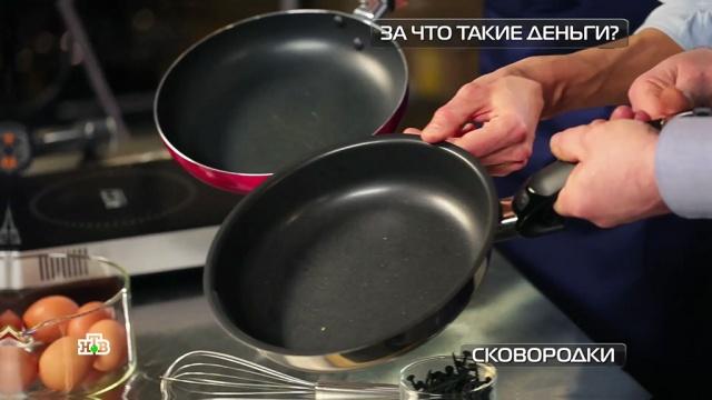 Кроссовки: сколько стоят качественные модели.НТВ.Ru: новости, видео, программы телеканала НТВ