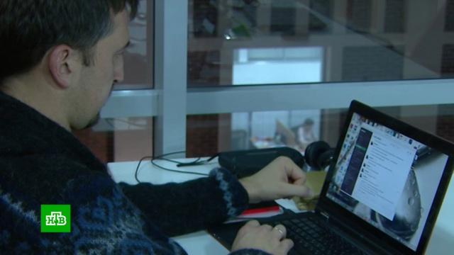 ПФР предупредил о мошеннических сайтах-клонах.Интернет, Пенсионный фонд, мошенничество.НТВ.Ru: новости, видео, программы телеканала НТВ