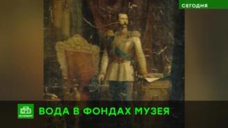 ВРусском музее <nobr>из-за</nobr> протечек намокли портрет АлександраII иикона БогородицыXVII века