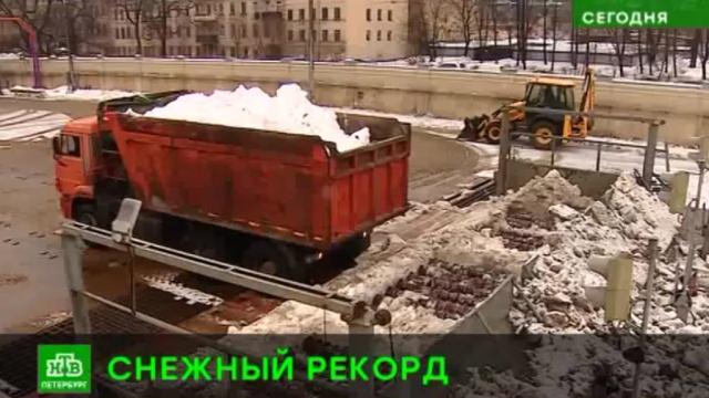Питерские коммунальщики расплавили юбилейный кубометр снега.ЖКХ, Санкт-Петербург, снег.НТВ.Ru: новости, видео, программы телеканала НТВ
