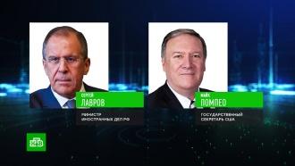 СМИ: ЕС иСША близки ксогласованию санкций против РФ за инцидент вКерченском проливе