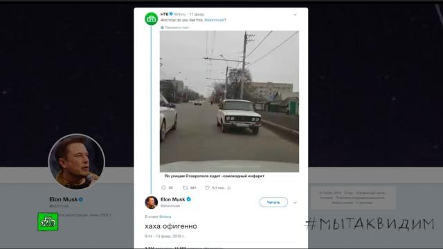 Снаступающим!НТВ.Ru: новости, видео, программы телеканала НТВ