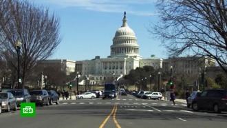 Всенат США внесли законопроект оновых антироссийских санкциях