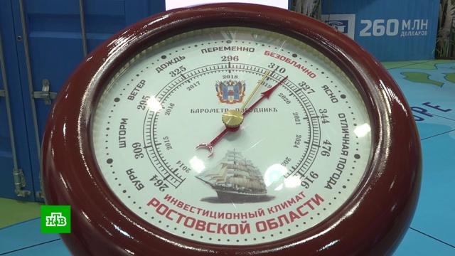 Огромный барометр и экзоскелет: что регионы привезли на инвестфорум в Сочи.Сочи, экономика и бизнес.НТВ.Ru: новости, видео, программы телеканала НТВ
