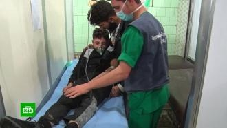 «Это фейк»: новые подробности постановочной химатаки в Сирии