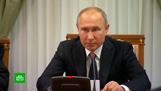 Путин на саммите в Сочи призвал ликвидировать очаг терроризма в Идлибе.Иран, Путин, Сирия, переговоры, терроризм.НТВ.Ru: новости, видео, программы телеканала НТВ