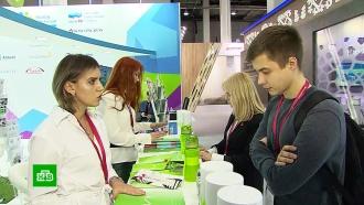 На инвестфоруме в Сочи подпишут более 500 соглашений.Сегодня стартует Российский инвестиционный форум, основной темой которого станет реализация национальных проектов. .инвестиции, НТВ, Сочи, цифровая экономика.НТВ.Ru: новости, видео, программы телеканала НТВ