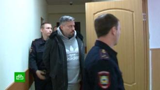 Суд арестовал главного архитектора Ростова-на-Дону