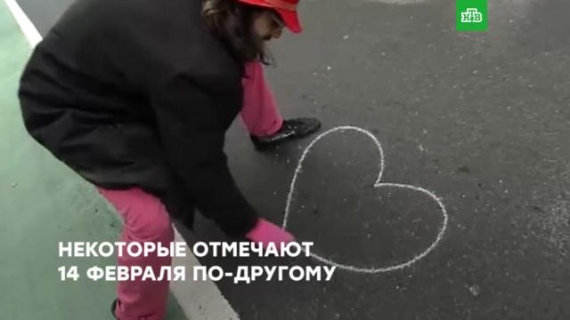 Не только День влюбленных: какие еще праздники отмечают 14февраля?НТВ.Ru: новости, видео, программы телеканала НТВ