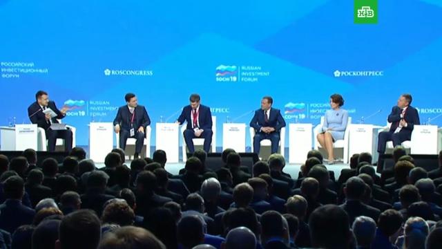 Инвестфорум вСочи: пленарное заседание сучастием Дмитрия Медведева.Медведев, Сочи, национальные проекты, инвестиции, экономика и бизнес.НТВ.Ru: новости, видео, программы телеканала НТВ
