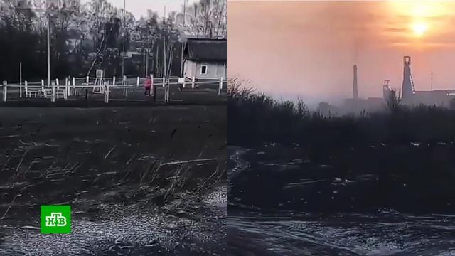 В Кемеровской области выпал черный снег.Кемеровская область, Свердловская область, снег.НТВ.Ru: новости, видео, программы телеканала НТВ