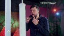 Удобный триммер для филигранной стрижки бороды.НТВ.Ru: новости, видео, программы телеканала НТВ