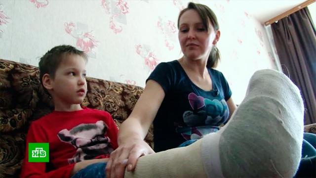Выкупившей 11мест всамолете ради детей-инвалидов матери вернули деньги.Минздрав, авиакомпании, благотворительность, болезни, дети и подростки, медицина.НТВ.Ru: новости, видео, программы телеканала НТВ