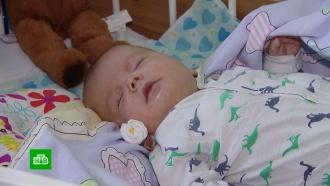 Младенцу из Кузбасса нужны деньги на медоборудование и внутривенное питание