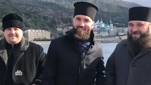 Почему афонские монастыри отказались принять делегацию новой церкви Украины.Греция, Украина, монастыри, православие, религия.НТВ.Ru: новости, видео, программы телеканала НТВ