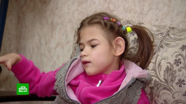 Восьмилетней Альбине нужны деньги на курс реабилитации.SOS, благотворительность, болезни, дети и подростки, здоровье.НТВ.Ru: новости, видео, программы телеканала НТВ