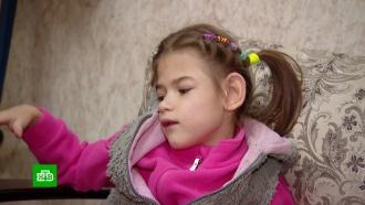 Восьмилетней Альбине нужны деньги на курс реабилитации