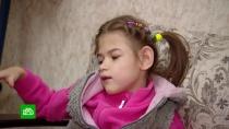 Восьмилетней Альбине нужны деньги на курс реабилитации.Мама Альбины впервые за 8 очень непростых лет обращается за помощью. Ее близнецы родились весом меньше килограмма, выжила только девочка. Но и она попала в руки непрофессиональных врачей, которые не спасали, а лишь калечили ее. Папа из семьи ушел, мама продолжала сражаться за дочь и нашла нейрохирургов, которые исправили ошибки коллег. Альбина рванула в развитии. Нагонять придется очень много и маленькой семье, которая столько времени справлялась своими силами и которой сейчас очень нужна поддержка.SOS, благотворительность, болезни, дети и подростки, здоровье.НТВ.Ru: новости, видео, программы телеканала НТВ
