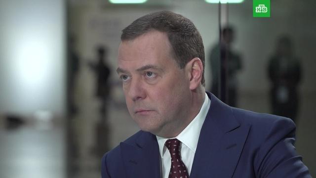 «Страна, где комфортно жить»: Медведев назвал главную цель нацпроектов.Премьер-министр РФ Дмитрий Медведев рассказал в эксклюзивном интервью Ираде Зейналовой о глобальных задачах новых национальных проектов и о том, как власти будут контролировать траты на их реализацию. Премьер уверен, что к концу 2024 года, когда нацпроекты будут исполнены, Россия станет более развитой и благополучной страной. Сайт НТВ.Ru публикует полную видеоверсию интервью.бюджет РФ, интервью, Медведев, правительство РФ, экономика и бизнес, эксклюзив.НТВ.Ru: новости, видео, программы телеканала НТВ
