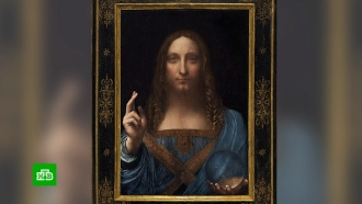 Эксперты усомнились вавторстве самой дорогой картины вмире