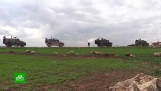 Российские военные расширили зону патрулирования на севере Сирии