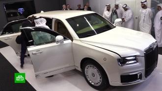 На выставке в ОАЭ представили более 200 образцов российского оружия и лимузин Aurus