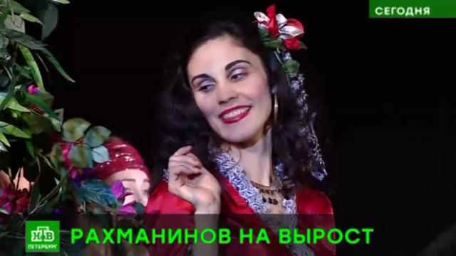 На сцену детской филармонии Петербурга хлынул цыганский табор.Санкт-Петербург, дети и подростки, музыка и музыканты.НТВ.Ru: новости, видео, программы телеканала НТВ