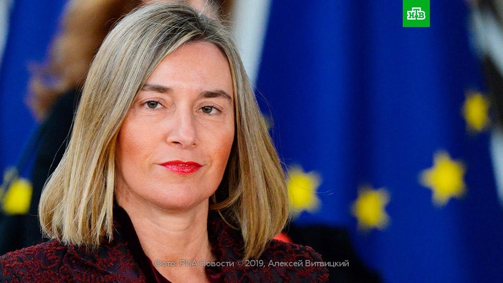Могерини: ЕС введет новые санкции против РФ «в ближайшие недели».Европейский союз, санкции.НТВ.Ru: новости, видео, программы телеканала НТВ