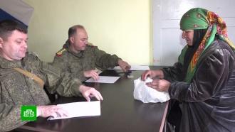 Российские военные помогают сирийцам узнать судьбу их родственников