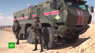 Российские военные обеспечивают безопасность в&nbsp;коридорах для беженцев из <nobr>&laquo;Эр-Рукбана&raquo;</nobr>