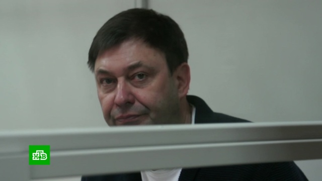 Арестованный на Украине журналист Вышинский поблагодарил Путина за поддержку.Путин, СМИ, Украина, журналистика, задержание.НТВ.Ru: новости, видео, программы телеканала НТВ