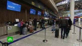 Авиапассажирам вРоссии разрешили использовать электронные посадочные талоны