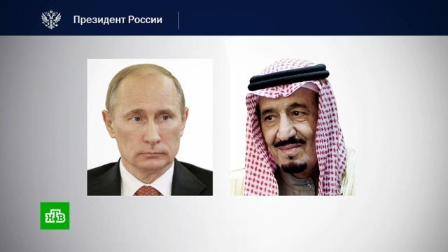 Путин обсудил с королем Саудовской Аравии ситуацию на рынке нефти.Путин, Саудовская Аравия.НТВ.Ru: новости, видео, программы телеканала НТВ