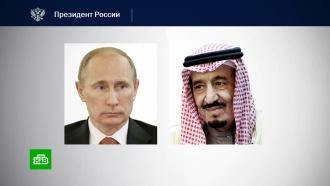 Путин обсудил с королем Саудовской Аравии ситуацию на рынке нефти